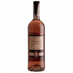 Вино Oratoire Saint-Pierre Rose