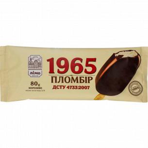 Мороженое Лімо Пломбир 1965 в шокол глазури эскимо