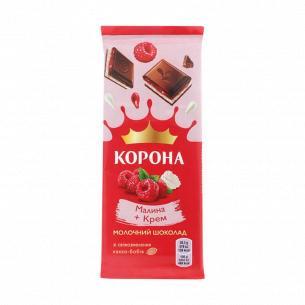 Шоколад Корона малина-крем