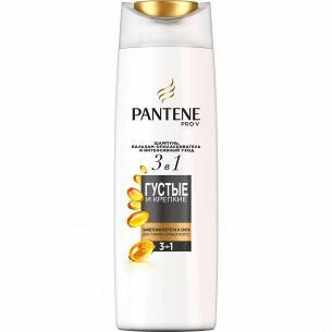 Шампунь Pantene PRO-V 3в1 Густые и крепкие