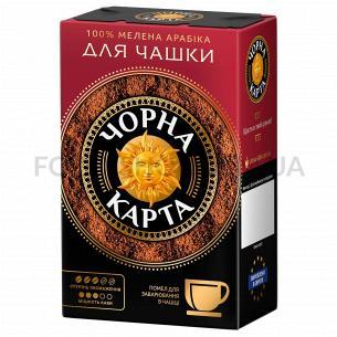 Кофе молотый Черная карта для заваривания в чашке