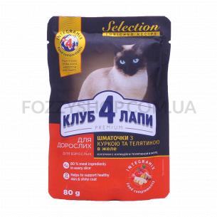 Корм для котов Club 4 Paws курица-телятина в желе