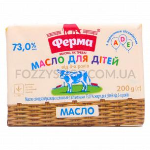Масло сладкосливочное Ферма Для Детей 73%