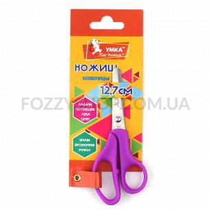 Ножницы детские Умка фиолет ручки 12,7см НЦ404-07