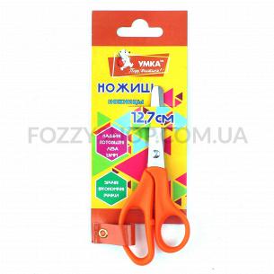 Ножницы детские Умка оранжев ручки 12,7см НЦ404-02