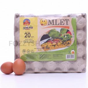 Яйца Від доброї курки Омлет С1