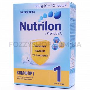 Смесь Nutrilon Комфорт 1 молочная