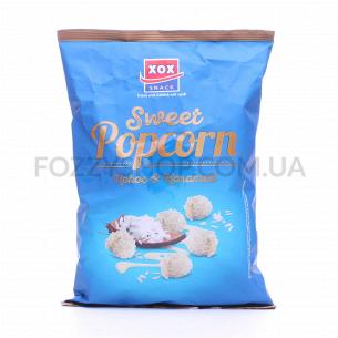 Попкорн XOX с ароматом кокоса карамелизированный