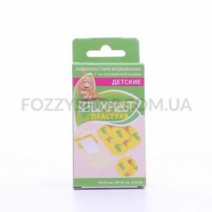 Пластыри Luxplast Пластуля полимерная основа