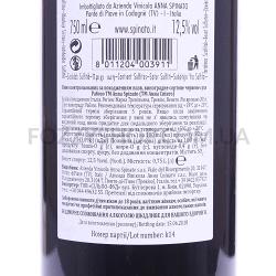 Вино Anna Spinato Raboso IGT Marca Trevigiana