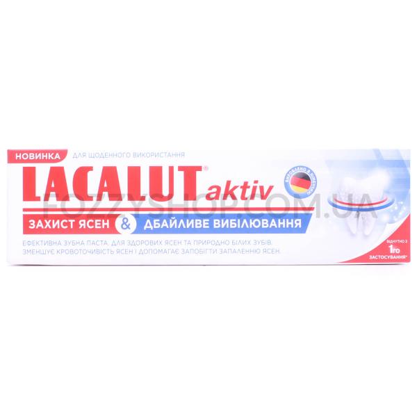Паста зубная Lacalut Защита Десен/БережноеОтбелив