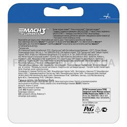 Сменные картриджи для бритья Gillette Mach 3 Turbo (2 шт)