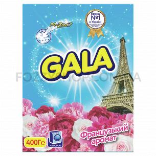Стиральный порошок Gala Французский аромат 400 г Ручная стирка
