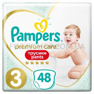 Подгузники - трусики Pampers Premium Care Pants  Размер 3 (Midi) 6-11 кг, 48 трусиков