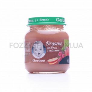 Пюре Gerber яблоко-малина органик