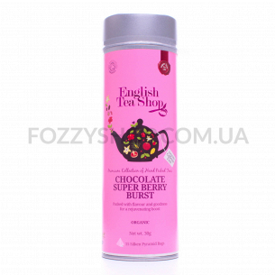 Смесь EnglishTeaShop Chocolate Super Berry органич