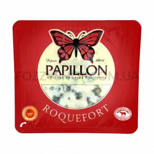 Сыр Papillon Fromageries Рокфор Рэд AOP52%овеч/мол