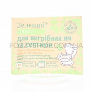 Средство для выгребных ям/септиков Зелений пакет