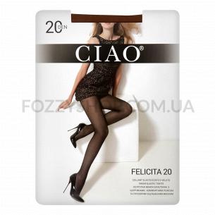 Колготки женские Ciao Felicita 20 daino р.5