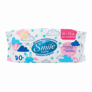 Салфетки влажные Smile baby с рисовым молочком