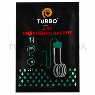 Средство для удаления накипи TurboЧист