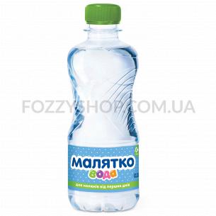 Вода питьевая Малятко детская