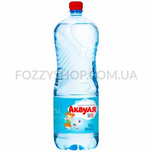 Вода питьевая Аквуля детская