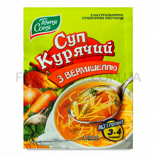 Суп Тетя Соня куриный с вермишелью