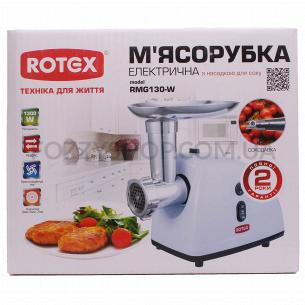 Мясорубка Rotex RMG130-W