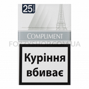 Сигареты Compliment White Demi Slims 25