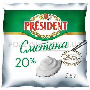 Сметана President 20% п/э