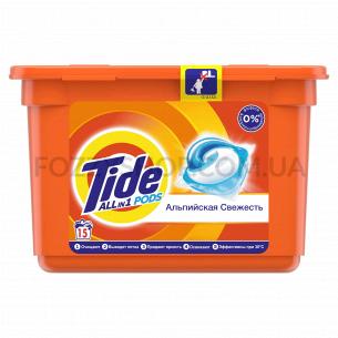 Капсулы для стирки Tide Все-в-1 Альпийская свежесть, 15 шт.
