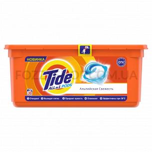 Капсулы для стирки Tide Все-в-1 Альпийская свежесть, 30 шт.