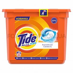 Капсулы для стирки Tide Все-в-1 Альпийская свежесть, 23 шт.
