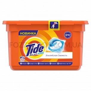 Капсулы для стирки Tide Все-в-1 Альпийская свежесть, 12 шт.