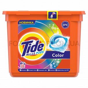 Капсулы для стирки Tide Все-В-1 Color, 23 шт.