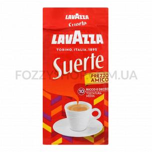 Кофе молотый Lavazza Suerte брикет