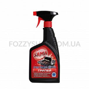 Средство Sama для чистки грилей, спрей