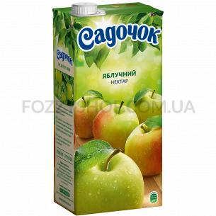 Нектар Садочок яблочний