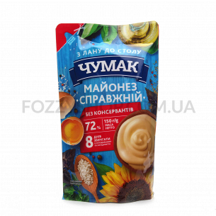 Майонез Чумак Настоящий 72%...