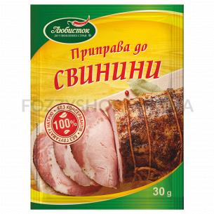 Приправа Любисток к свинины