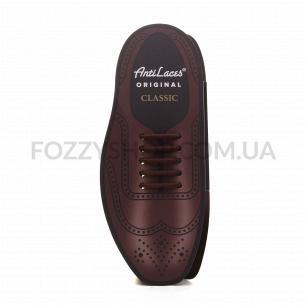 Шнурки AntiLaces Classic силиконовые коричневые 30мм