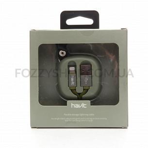 Кабель Havit Lightning Flexible storage HV-H639