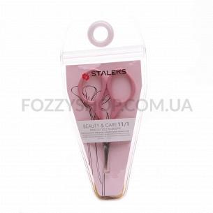 Ножницы для кутикулы Staleks B&C11t1 20мм SBC-11/1