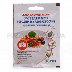 Средство Nzim ФитоДоктор Лист для защиты от болезней