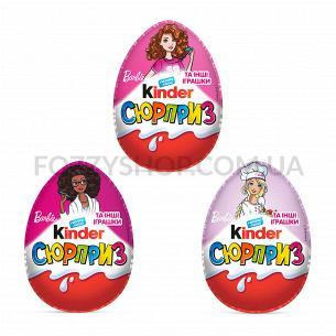 Яйцо шоколадное...