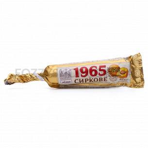 Мороженое Лімо Сиркове1965...