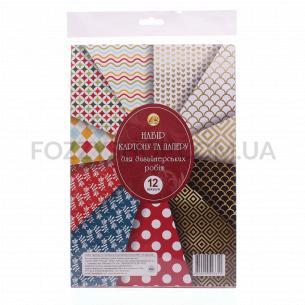Набор Тетрада картон+бумага для дизайнерских работ 12 листов