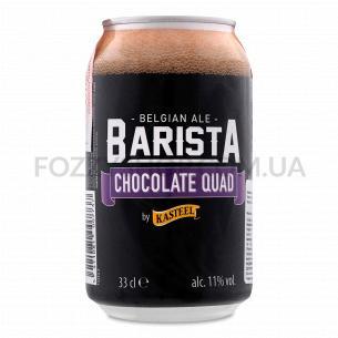 Пиво Kasteel Barista Chocolate Quad темное ж/б