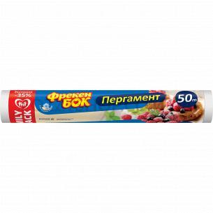 Пергамент Фрекен Бок 50м
